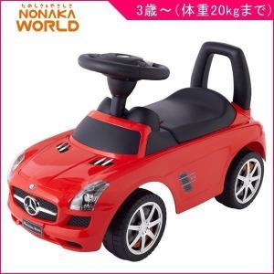 乗用玩具 野中製作所 ワールド 乗用 2440 メルセデスベンツ SLS AMG レッド RD 乗り物 おもちゃ Mercedes Benz 子供 キッズ|pinkybabys
