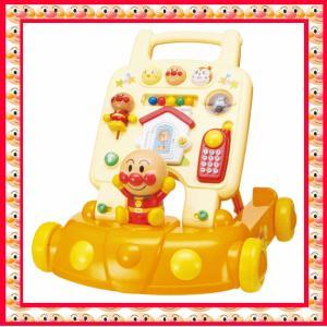 手押し車 アンパンマン よくばりすくすくウォーカー アガツマ agatsuma Anpanman おもちゃ toys ギフト gift 出産祝い 誕生日 安全 安心 知育玩具 人気 収納|pinkybabys