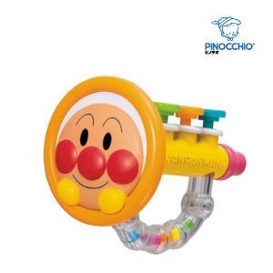 ガラガラ ラトル アンパンマン ベビーラッパ アガツマ ピノチオ おもちゃ 楽器 音 ベビー キッズ マタニティ 出産 準備 育児 赤ちゃん ギフト プレゼント|pinkybabys