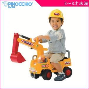 乗用玩具 アンパンマン NEW元気シャベルカー ヘルメット付 アガツマ agatsuma Anpanman 室内 乗用 三輪車 バランスバイク 遊具 おもちゃ 誕生日 安全 人気|pinkybabys