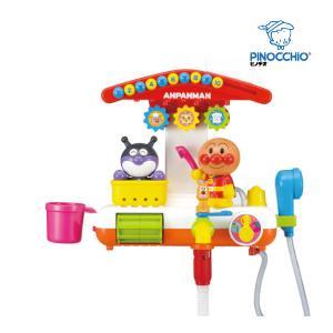 アガツマ 遊びいっぱい! おふろでアンパンマン お風呂 おもちゃ PINOCCHIO ピノチオ バス...