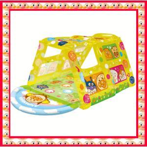 知育玩具 アンパンマン はいはいすくすくトンネル アガツマ agatsuma Anpanman おもちゃ toys ギフト ボールハウス 誕生日プレゼント 発育 安全 安心 人気商品|pinkybabys