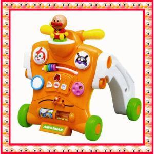 手押し車 アンパンマン 乗って押してへんしんウォーカー アガツマ Anpanman 乗用玩具 三輪車 変身 遊具 おもちゃ 誕生日プレゼント 安全 安心 人気商品|pinkybabys