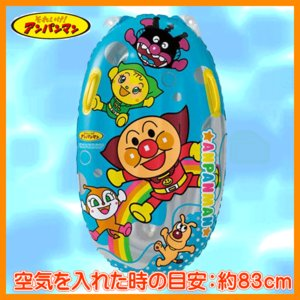 水遊び アガツマ アンパンマン 取っ手付きサーフボード ピノチオ 海 水遊び 浮き輪 ベビーボート サーフボード うきわ プール うきわ 海水浴 6歳頃から baby|pinkybabys