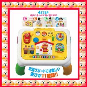 知育玩具 アンパンマン よくばりテーブル アガツマ agatsuma Anpanman おもちゃ toys ギフト gift デスク 誕生日プレゼント 知育玩具 発育 安全 安心 人気商品|pinkybabys