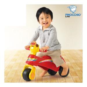 乗用玩具 アンパンマン わんぱくライダー アガツマ agatsuma Anpanman 三輪車 自転車 バランスバイク 足けり ペダルなし 遊具 おもちゃ 誕生日 安全 人気|pinkybabys