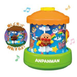 フロアメリー アンパンマン NEWおやすみメリーゴーランド アガツマ agatsuma Anpanman おもちゃ toys ギフト 出産祝い 誕生日 メリー 天井 発育 安心 人気商品 pinkybabys