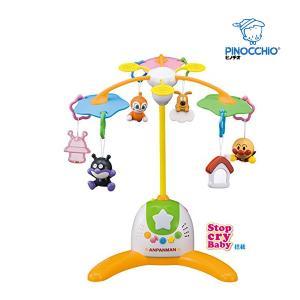 フロアメリー 赤ちゃん泣きやませサウンド付きアンパンマンメリー アガツマ agatsuma Anpanman おもちゃ toys ギフト 出産祝い 誕生日 メリー 天井 発育 人気 pinkybabys