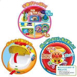 乗用玩具 アンパンマン よくばりビジーカー2 ...の詳細画像2