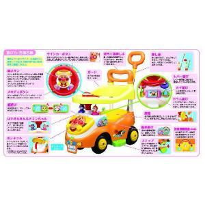 乗用玩具 アンパンマン よくばりビジーカー2 ...の詳細画像4