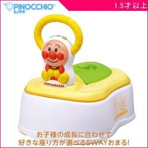 おまる アンパンマン 5WAYおまる おしゃべり付き アガツマ ピノチオ PINOCCHIO トイレトレーニング オマル 補助便座 子供 幼児 baby トイレカレンダーおまけ付き|pinkybabys