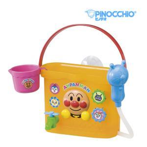 アガツマ アンパンマン あそびいっぱい! よくばりバケツ PINOCCHIO ピノチオ オフロ お風呂 おふろ おもちゃ ベビー こども キッズ|pinkybabys