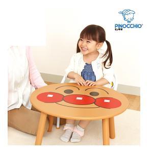 ベビーデスク アンパンマン 顔テーブル リニューアル PINOCCHIO キャラクター かお テーブル こども キッズ ベビー 机 つくえ アガツマ baby|pinkybabys