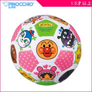 スポーツ玩具 アンパンマン NEWカラフルサッカーボール アガツマ agatsuma Anpanman スポーツ おもちゃ toys ギフト gift 出産祝い 誕生日 安全 安心 知育玩具 pinkybabys