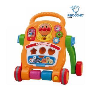 手押し車 アンパンマン よくばりすくすくウォーカー 2016 リニューアル アガツマ agatsuma Anpanman おもちゃ toys ギフト gift 出産祝い 誕生日 安全|pinkybabys