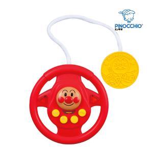 おもちゃ アンパンマン どこでもよくばりハンドル アガツマ ピノチオ ベビーカー アクセサリー お出かけ ベビー キッズ ママ ギフト プレゼント|pinkybabys
