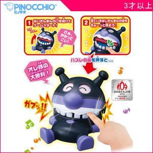 おもちゃ アンパンマン ガブガブばいきんまん アガツマ agatsuma Anpanman おもちゃ toys ギフト ゲーム 誕生日プレゼント 知育玩具 発育 安全 安心 人気商品|pinkybabys