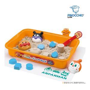 おもちゃ アンパンマン 遊びいっぱいどこでもすなば アガツマ ピノチオ 室内砂場 幼児 男の子 女の子 砂場トレイ 砂遊び 誕生日 プレゼント kids baby ギフト|pinkybabys