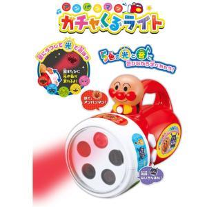知育玩具 アンパンマン ガチャくるライト アガツマ ベビーカー ストローラー チャイルドシート おでかけおもちゃ ベビーカートイ|pinkybabys