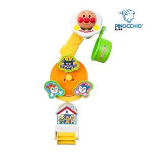お風呂のおもちゃ アンパンマン バスクルリン アガツマ ピノチオ おもちゃ バストイ ばいきんまん ドキンちゃん 水遊び キッズ 子供 誕生日 プレゼント|pinkybabys