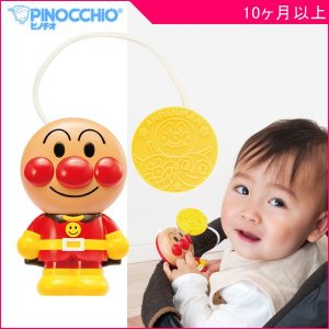 おもちゃ アンパンマン どこでもおしゃべり アガツマ ピノチオ 電子 ベビーカー アクセサリー ベビー トイ ママ お出かけ 音|pinkybabys