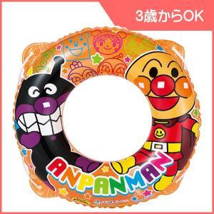 浮き輪 アンパンマン 55cm ロープ付きうきわ アガツマ agatsuma ピノチオ 家庭用プール 海 水遊び 浮き輪 ベビーボート 海水浴 プール 3歳頃から 男の子 女の子|pinkybabys
