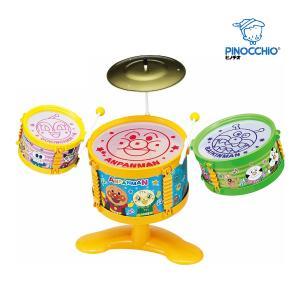 楽器玩具 アンパンマン うちの子天才 おおきなドラムセット アガツマ ピノチオ おもちゃ シンバル キッズ ばいきんまん ドキンちゃん 誕生日 ギフト プレゼント|pinkybabys