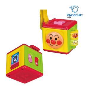 知育玩具 アンパンマン おでかけスイッチミニ アガツマ ピノチオ おもちゃ ベビーカー アクセサリー バッグ 孫 お出かけ 外出 外 室内 部屋 kids baby|pinkybabys