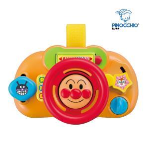 知育玩具 アンパンマン おでかけどこでもハンドルミニ アガツマ ピノチオ おもちゃ ベビーカー アクセサリー ベビー プレゼント お出かけ kids baby|pinkybabys