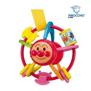 知育玩具 アンパンマン おでかけ手あそびボールミニ アガツマ ピノチオ おもちゃ ベビーカー アクセサリー バッグ 孫 ベビー お出かけ kids baby|pinkybabys