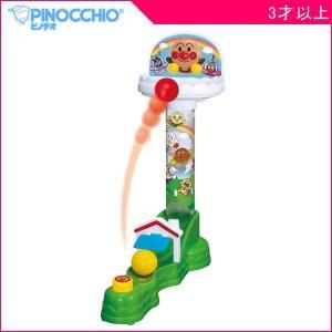おもちゃ アンパンマン コロコロおしゃべり玉入れ アガツマ ピノチオ キッズ 男の子 女の子 誕生日 ギフト お祝い プレゼント 3歳 ばいきんまん|pinkybabys