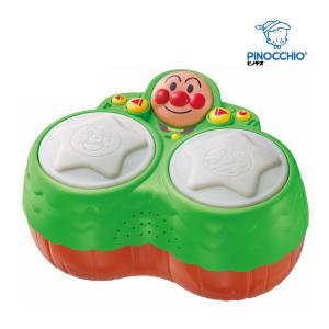 楽器玩具 音楽とたのしくあそぼう アンパンマン 森のマジカルボンゴ アガツマ ピノチオ おもちゃ ば...