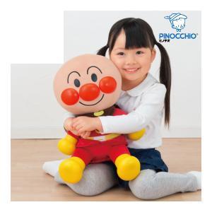 人形 ぬいぐるみ ねぇアンパンマン!はじめてのおしゃべりDX アガツマ ピノチオ おもちゃ コミュニケーション 誕生日 プレゼント おもちゃ大賞|pinkybabys