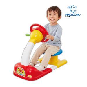乗用玩具 アンパンマン おしゃべりいっぱいキッズドライバー アガツマ ピノチオ キッズ 子供 子ども ごっこ遊び 車 ドライブ 誕生日 プレゼント ギフト お祝い|pinkybabys