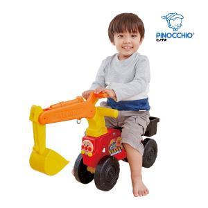 正規品 乗用玩具 アンパンマン ほってすくって わんぱくショベルカー  アガツマ 乗り物 乗物 子供 キッズ 誕生日 ギフト プレゼント クリスマス 子ども 人気|pinkybabys