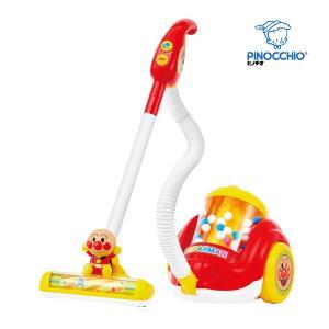 知育玩具 アンパンマン 2WAYおしゃべりそうじき ピノチオ アガツマ おもちゃ 子供 キッズ 男の子 女の子 誕生日 ギフト プレゼント ごっこ遊び|pinkybabys