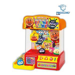 知育玩具 アンパンマン カプセルころりん クレーンゲーム アガツマ おもちゃ 子供 キッズ baby kids child ギフト プレゼント 誕生日 クリスマス 新製品|pinkybabys