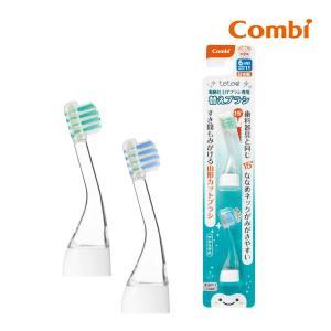 歯ブラシ テテオ 電動仕上げブラシ専用 替えブラシ コンビ combi teteo ベビー ブラシ 歯みがき 歯ブラシ|pinkybabys