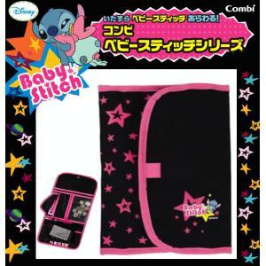 コンビ 母子手帳ケース ベビースティッチ スターブラック combi マルチケース カードケース 収納ケース* baby|pinkybabys