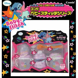 コンビ Combi テテオ パーティーマグ ベビースティッチ マグ ボトル disney Disney ディズニー ベビー 赤ちゃん *|pinkybabys