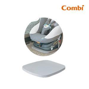 シートクッション フィットマット コンビ combi フィット チャイルドシート オプション シート ベビー スペーサーマット 取付補助 赤ちゃん 取付調整マット|pinkybabys