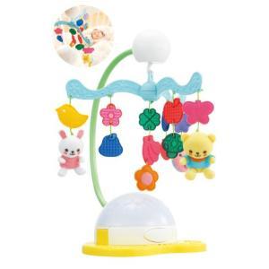 フロアメリー  ごきげんプレミアムメリー デイ&ナイト combi コンビ メリー ベッドメリー こども ベビー おもちゃ 子供用 プレゼント ギフト 見守りセンサー pinkybabys