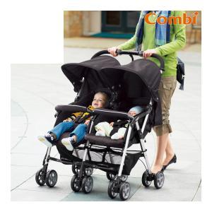 ベビーカー 2人乗り ツインスピン GC ブラック コンビ combi 赤ちゃん 1ヶ月から 二人乗り 双子 ベビーカー ストローラー デュオ タンデム 子育て お出かけ pinkybabys