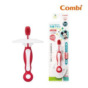 子供用歯ブラシ はじめて歯みがき 乳歯ブラシ STEP1 ミッキーマウス コンビ Combi 歯みがき 赤ちゃん プレゼント 男の子 女の子 ディズニー 乳歯 ゆうパケット|pinkybabys
