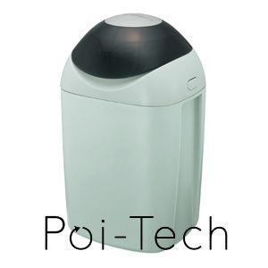 おむつポッド 強力防臭抗菌おむつポット ポイテック オパールグリーン GN おむつポット combi Poi-Tech poi-tech オムツ ポット コンビ|pinkybabys