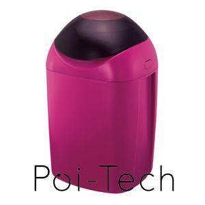 おむつポッド 強力防臭抗菌おむつポット ポイテック ワインレッド RD おむつポット combi Poi-Tech poi-tech オムツ ポット コンビ|pinkybabys