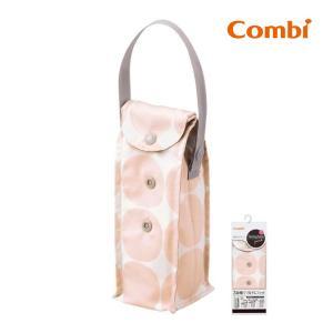 哺乳瓶 哺乳びんポーチ オーバルピンク PI 哺乳瓶 combi ほ乳びん ビン ベビー 赤ちゃん ミルク ほ乳ビン ポーチ いれもの 入れ物 外出用品 コンビ|pinkybabys