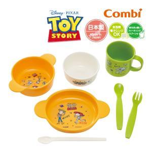 大人気のディズニーキャラクターと一緒に、お食事をもっと楽しく!  コンビの日本製食器セットから 「ト...