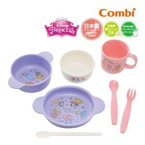 大人気のディズニーキャラクターと一緒に、お食事をもっと楽しく!  コンビの日本製食器セットから 「デ...