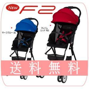 ベビーカー B型 F2 AF エフツー コンビ combi ストローラー 赤ちゃん 7ヶ月から ベビーバギー 軽い 軽量 おでかけ 外出 買い替え 人気 ハイシート 送料無料|pinkybabys